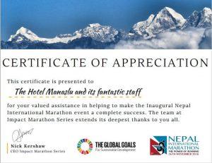Nepal international Marathon 2016